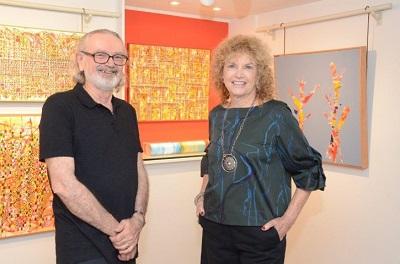 Ira Etz e Uziel apresentam seus recentes trabalhos na Galeria Evandro Carneiro